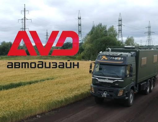 AVD ОХОТНИК2 (1)-0003